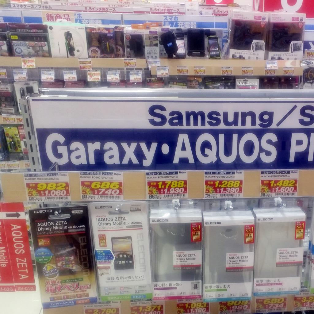Samsung Garaxy, only in Japan!