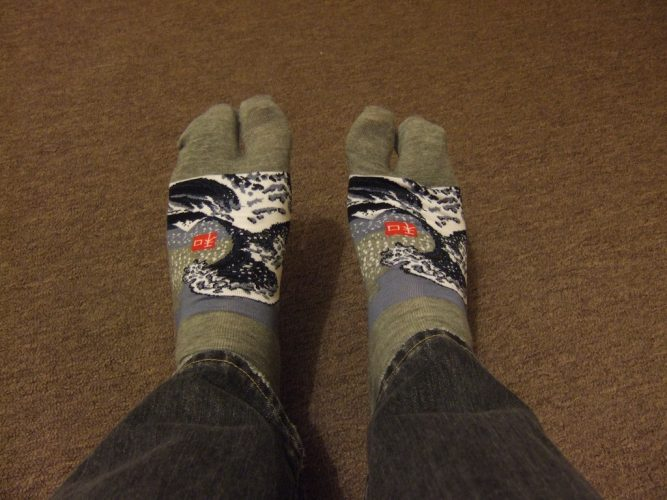 My brother in law send me some fun socks from Japan!